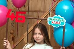 фотограф на выпускной стерлитамак, фотограф на детский праздник, стерлитамак фотограф лилия арсланова