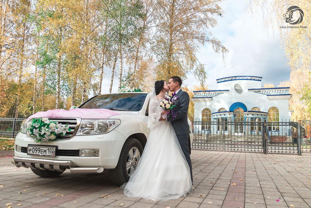 Осенняя свадьба в Стерлитамаке. Фото осенняя свадьба Свадебный фотограф Стерлитамак Лилия Арсланова крутой недорогой фотограф